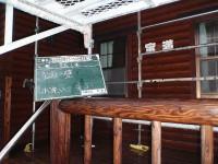筑紫野市 木造ログハウス塗装工事