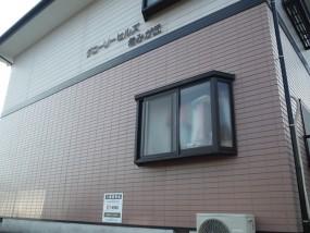 小郡市アパート外壁塗装工事施工後