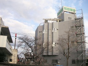 筑紫野市 和田商店様 オフィスビル外壁塗装工事施工後